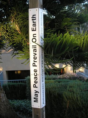 Peacepole